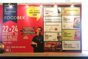 foodbex2014-01