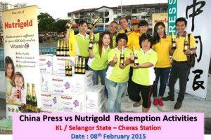 nutrigold2015-02