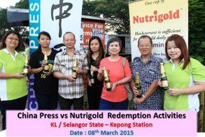 nutrigold2015-03
