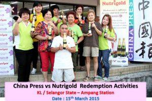 nutrigold2015-04