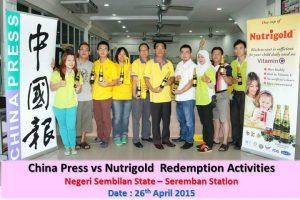 nutrigold2015-05
