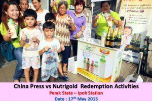 nutrigold2015-08