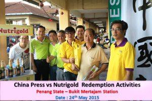 nutrigold2015-09