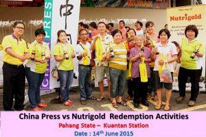 nutrigold2015-10