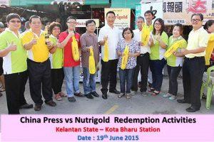 nutrigold2015-11